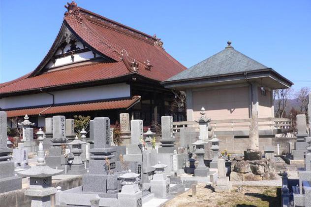 写真:正福寺