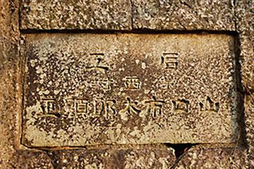 御建神社石垣