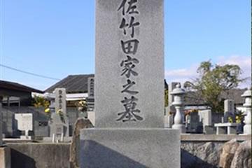 畳大の仏石