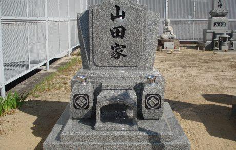 山田家 平成30年4月建之
