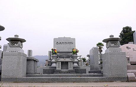 北川家 平成19年11月建之